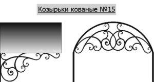 015koz