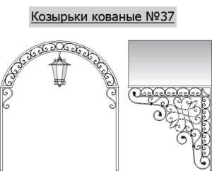 037koz