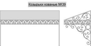 039koz